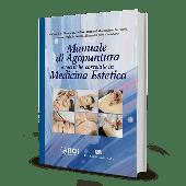 Giovanardi et al. - MANUALE DI AGOPUNTURA E TECNICHE CORRELATE IN MEDICINA ESTETICA