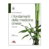 Maciocia G. - I FONDAMENTI DELLA MEDICINA CINESE