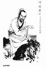 GINSENG 4 - si jun zhi tang