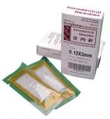 SPINEX 0,14x5 mm intradermic needles